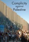 The Separation Wall