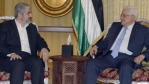 PLO-Hamas Leaders